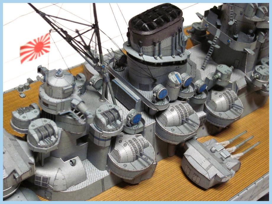 Battleship Yamato   Premium Paper Models   Digitalnavy com